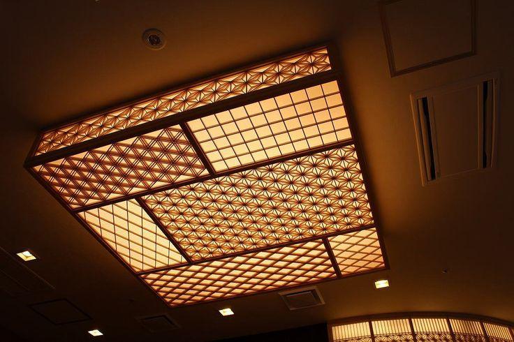 Japanese ceiling lamp