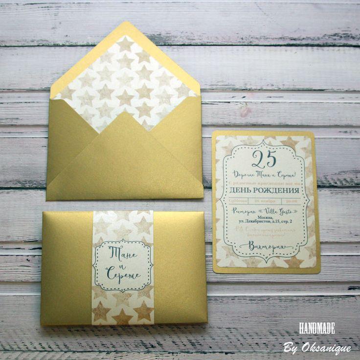 """Купить Приглашение на день рождения/свадьбу """"Золотые звезды"""" - золотой, серебряный, приглашение, день рождения"""