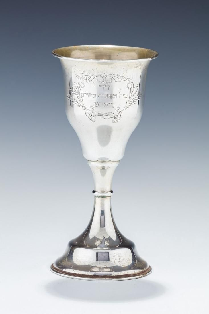 Lot: A LARGE SILVER KIDDUSH CUP. Vienna, c. 1880. Goblet, Lot Number: 0096, Starting Bid: $2,400, Auctioneer: J. Greenstein & Co., Inc., Auction: GREENSTEIN MAGNIFICENT JUDAICA, Date: June 13th, 2017 UTC