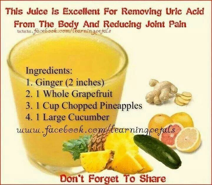 Removes uric acid buildup