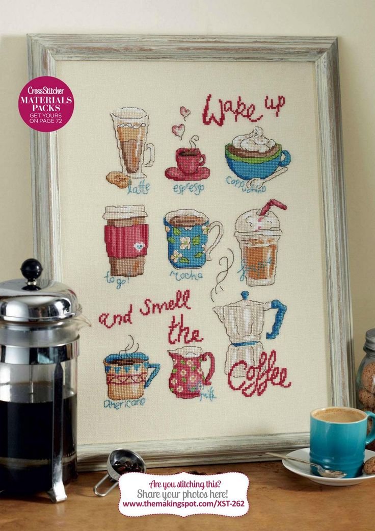 free cross stitch charts & patterns So need to make this coffee one for my kitchen!