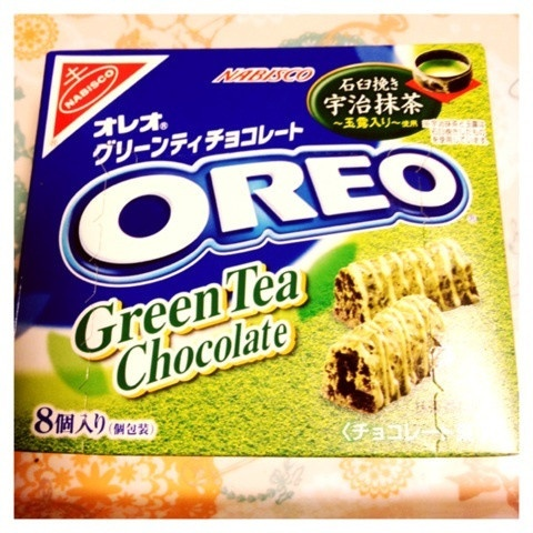 Japan Nabisco Oreo Uji Matcha Green Tea. I bought tons of these as gifts for my friends when I went to Japan!
