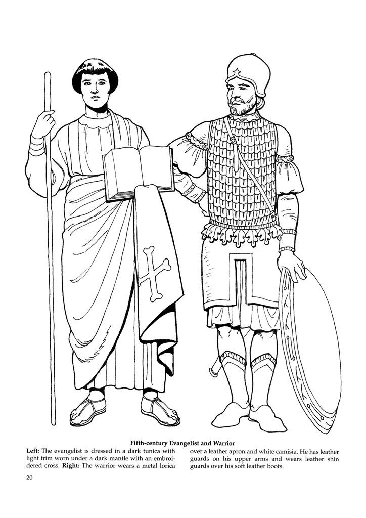 Byzantine Fashions 18