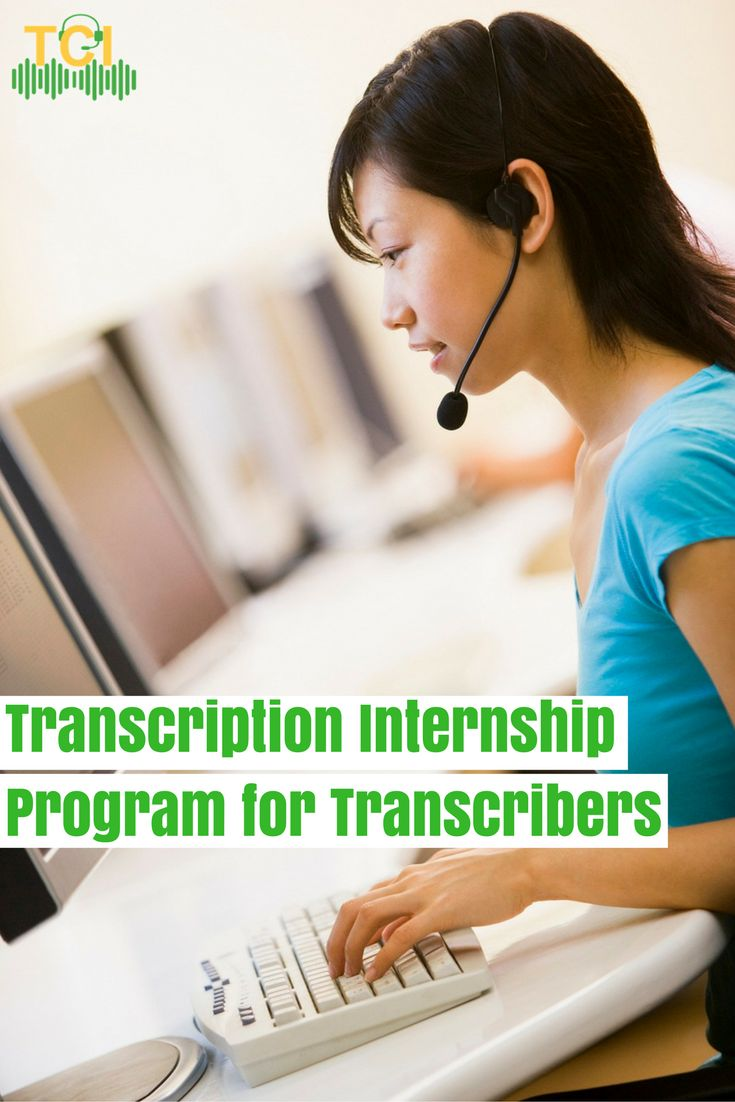 12 best images about transcribing with perfection on pinterest transcription jobs internship program for certified transcriptionists certified transcriptionists can now get practical experience by doing xflitez Image collections