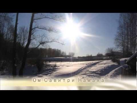медитация на зимнее солнце