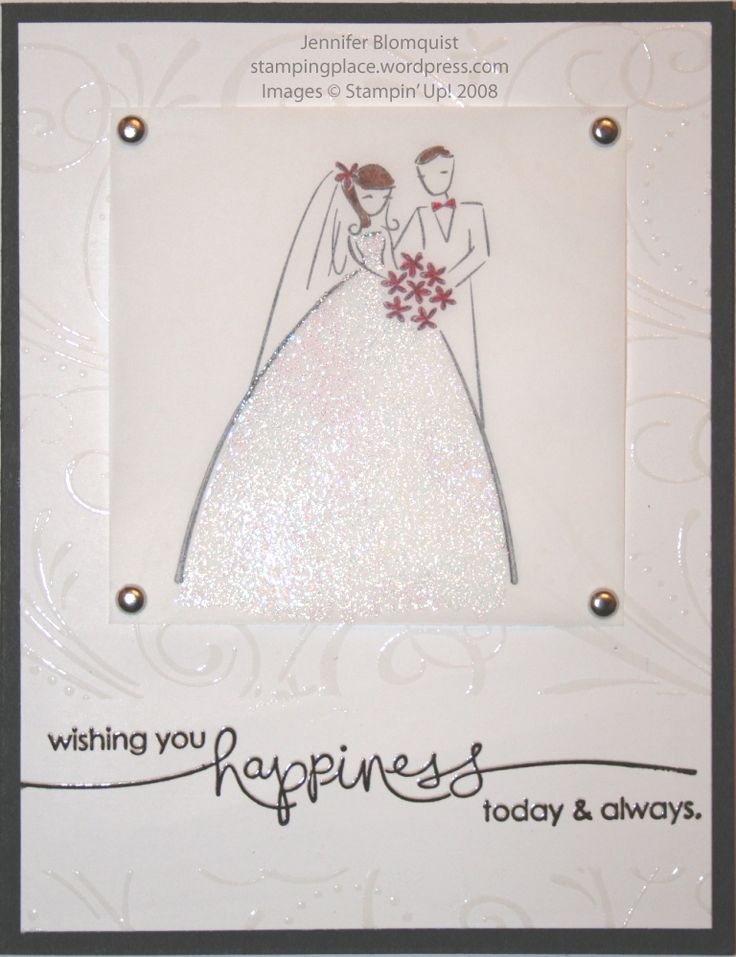 words to write in wedding shower card%0A My elegant embossed wedding card