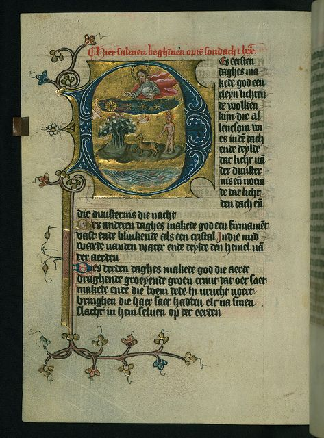Illuminated Manuscript, Duke Albrecht's Table of Christian Faith (Winter Part), The Six Days of Creation, Walters Art Museum Ms. W.171, fol. 5v by Walters Art Museum Illuminated Manuscripts, via Flickr