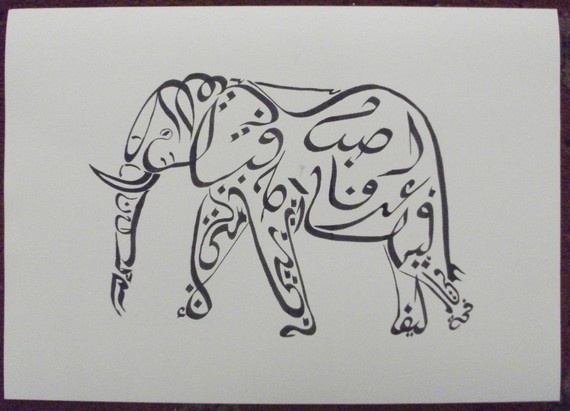 """Arabic calligraphy """"This morning I shot an elephant in my pajamas. How he got into them I""""ll never know."""""""
