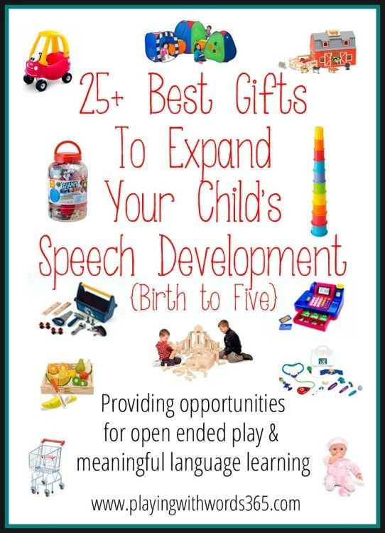 I am often asked as an SLP what types of toys and gifts I would recommend to help expand speech and language development in young children. If you have been a reader for a while, you probably already