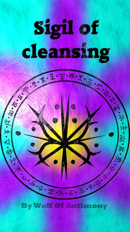 Sigil of cleansing