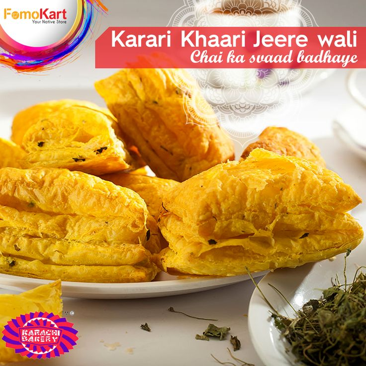 Karachi Bakery a name synonymous with taste, variety & quality not just in Hyderabad but all across India has now introduced a range of khari biscuits. So why don't you all give it a try & enjoy the authentic taste of Hyderabad. order at http://www.fomokart.com/snacks/jeera-khari ‪#‎fomokart‬ ‪#‎kharibiscuit‬ ‪#‎snacks‬ ‪#‎homedelivery‬