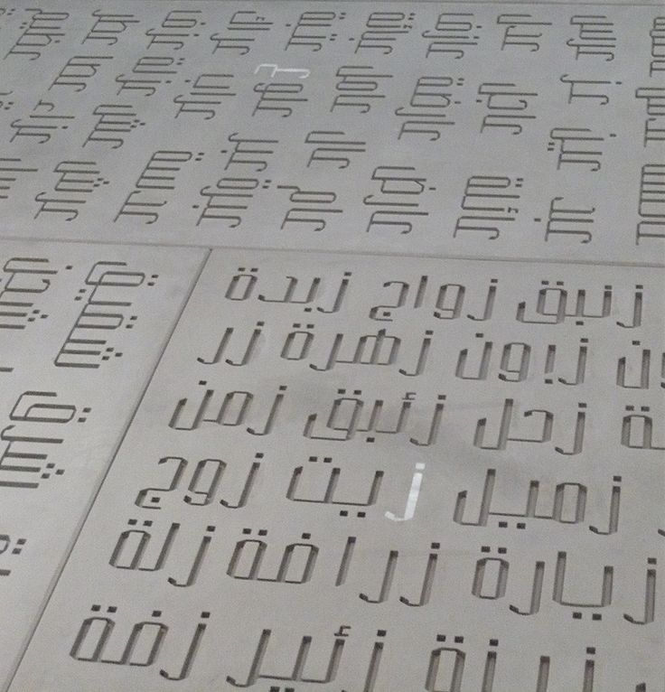 khtt.net - Letters Off the Page @ Haus der Kunst, Munich