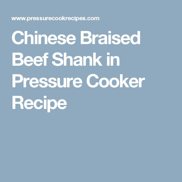 Chinese Braised Beef Shank in Pressure Cooker Recipe