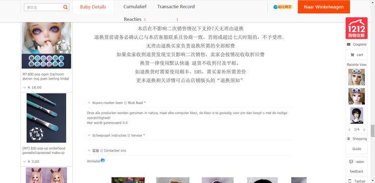 M7-BJD pop pruik 03/01 t hoge temperatuur draad schuine pony lange rechte zwarte haren vlechten kostuum hoofd klem kaken van de dood - Taobao wereldwijde Station