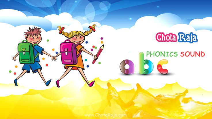 Abc Sound Phonics for Toddlers, Preschoolers, kindergarten & Primary School children is perfect to learn English in fun way. Every learner wants to learn English will love on his/her Mobile, Tablet, Laptop & Projectors.  ChotaRaja.com is initiative taken by Atech Academy to make learning easier in fun way.  For further details Visit us on www.ChotaRaja.com & www.AtechEdu.com