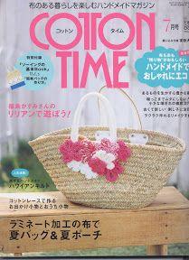 Temps de coton 08 年 7 月 号 - 惠 沁 - Picasa Albums Web
