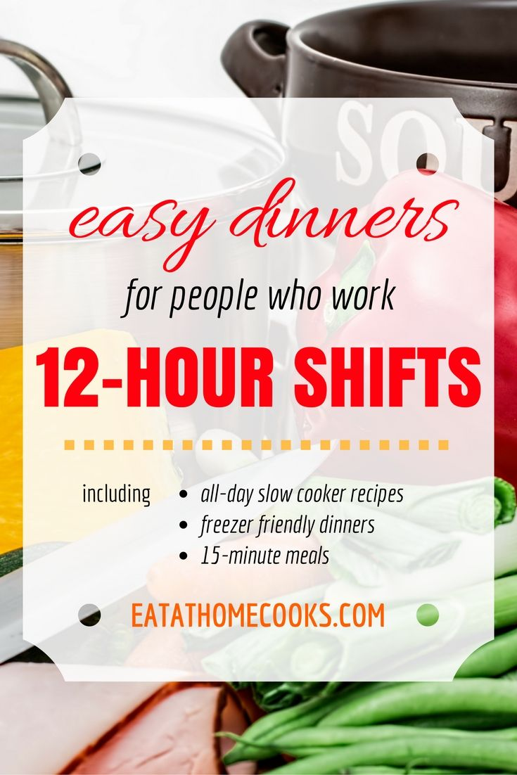 After a 12 hour shift, cooking a meal for your family is probably the last thing you feel like doing. At least, I know that's how it'd be for me!  These are some easy meals and methods to make dinnertime less of a giant to conquer at the end of the long day.