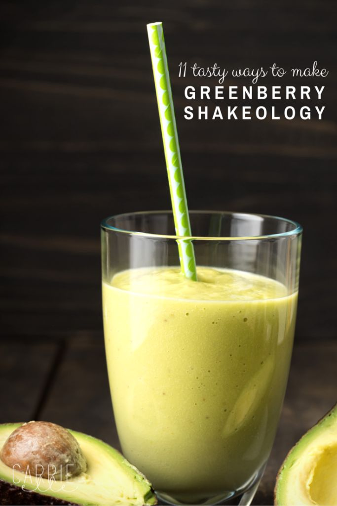Greenberry Shakeology Recipes - here are 11 easy tasty Greenberry Shakeology recipes to shake things up!
