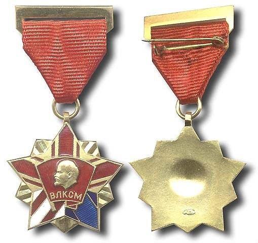28 марта 1966 года была учреждена высшая награда комсомола - Почетный знак ВЛКСМ.