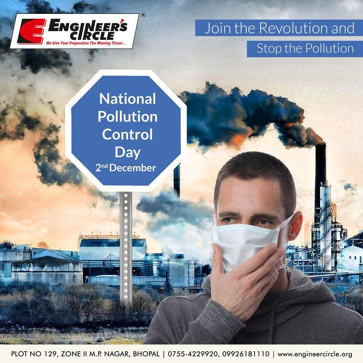 The National Pollution Prevention Day is observed every year on 2nd December in India. The main objectives of the day is to spread #Awareness on managing and controlling #IndustrialDisasters.