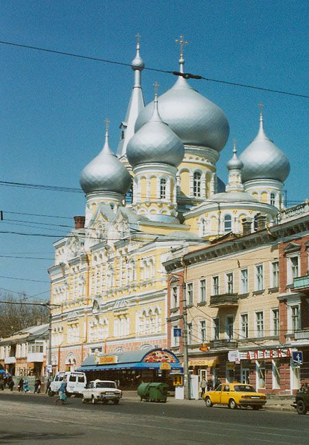 In Odessa Ukraine Russian 51
