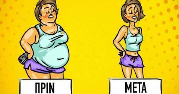 8 συνδυασμοί φαγητών για να χάσετε γρήγορα βάρος και 6 που πρέπει να αποφύγετε