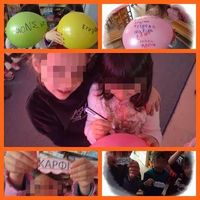 Η ΜΕΓΑΛΗ ΠΟΛΙΤΕΙΑ ΤΩΝ ΜΙΚΡΩΝ!!!: Ημέρα κατά της σχολικής βίας!
