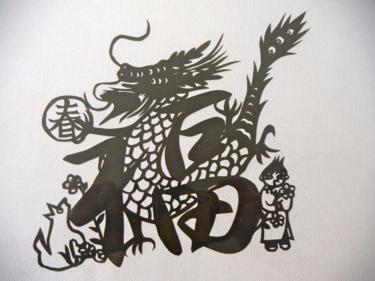 fortune with dragon