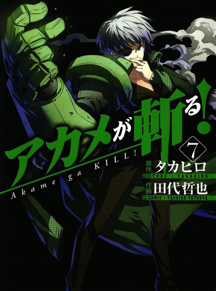 Pin by *Ani-sazu * on Tetsuya Tashiro - Akame ga Kill