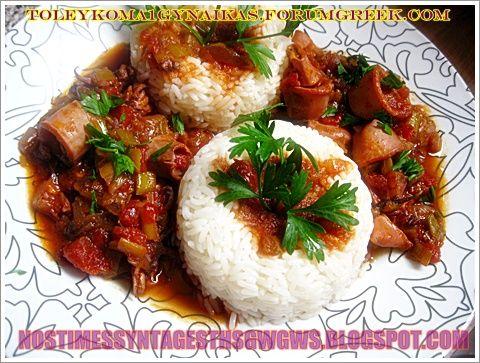 ΚΑΛΑΜΑΡΙ ΜΕ ΠΡΑΣΟ ΚΑΙ ΝΤΟΜΑΤΑ!!! | Νόστιμες Συνταγές της Γωγώς