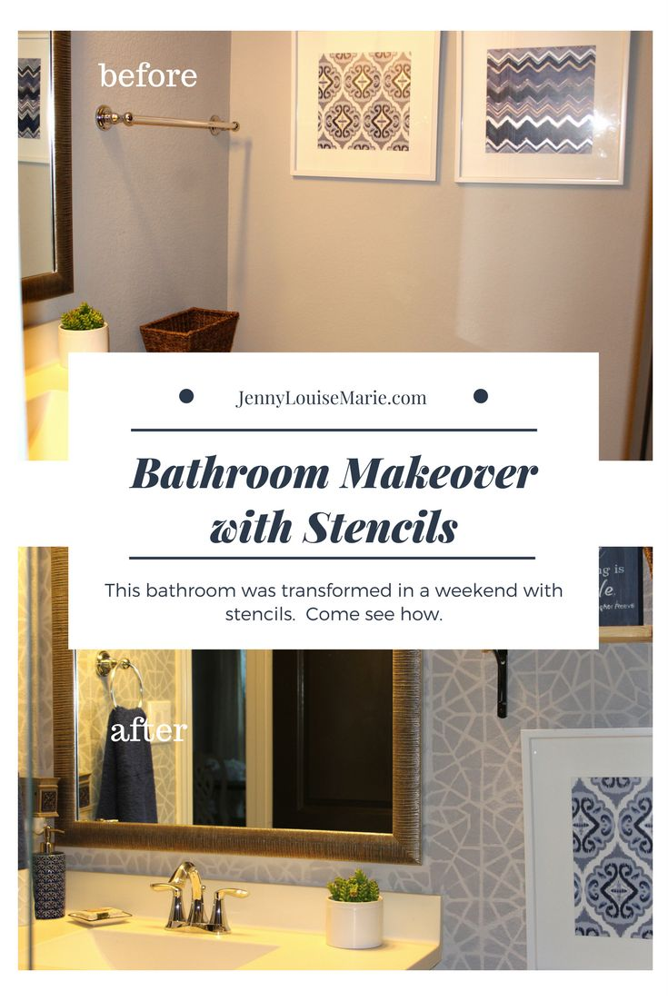 You can makeover your space in a weekend!  We used stencils to transform our bathroom.  Come see how you can too.