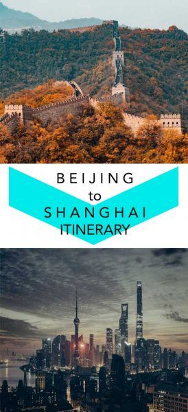 Here's your 10 days in China itinerary! From Beijing to Shanghai and everything in between.