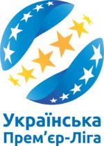 1991, Ukrainian Premier League, Ukraine #Ukraine (L6482)