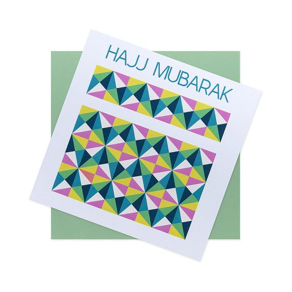 Hajj Mubarak Card by inkandocean on Etsy