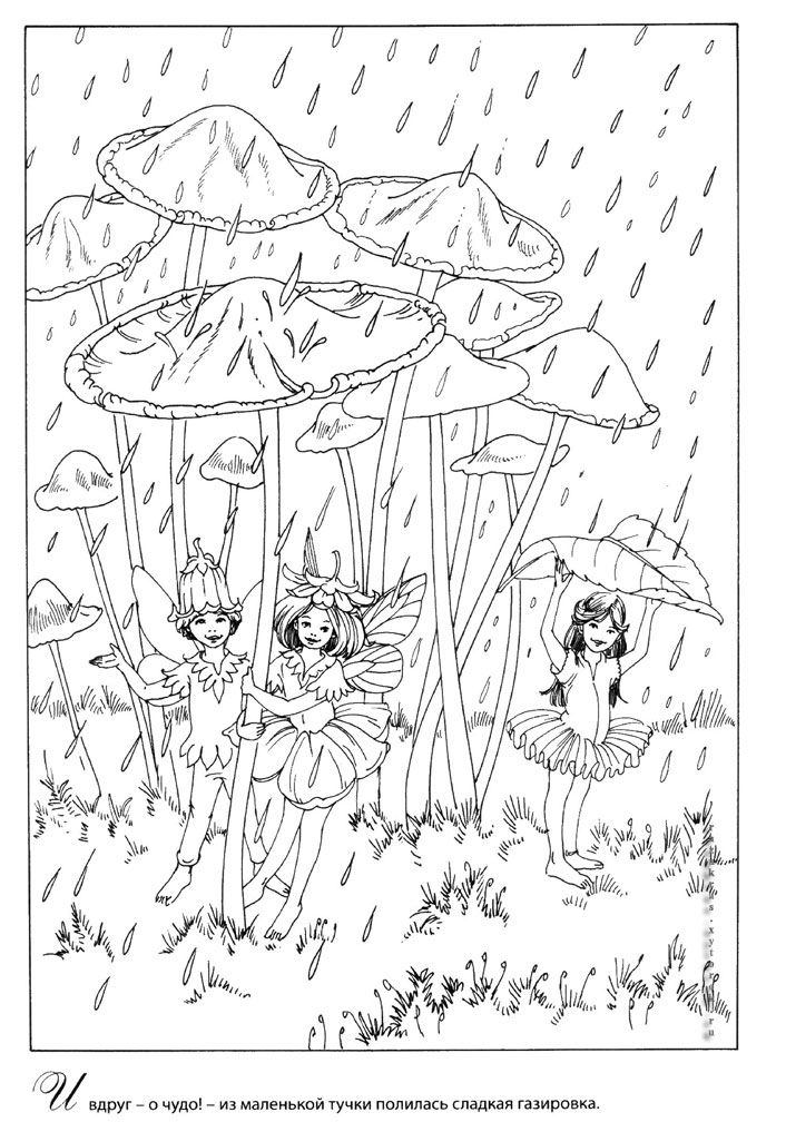 Fairy Myth Mythical Mystical Legend Elf Fairy Fae Wings Fantasy Elves Faries Sprite Nymph Pixie Faeries Hadas  fée fata de hadas Фея víla keiju anioł Fada tündér Enchantment Forest Whimsical Whimsy Mischievous coloring page printable adult Kleuren Färbung  coloriage colorare para colorear раскраски для взрослых omalovánky pro dospělé colorir färgsätta farve väritys aikuiset difficult трудно  těžké  difícil vårt detailed anti-stress раскраски-эльфы-и-феи-раскраска-с