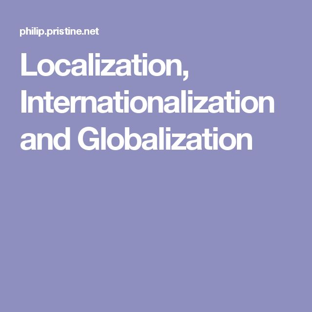 both globalization and localization provide benefits essay Rather, the world's eyes must focus on costs and benefits of both globalization and localization, and how countries are affected by both of theseshow more content it is clear by these statistics, as well as many others, that globalization has greatly improved the world economy in general.