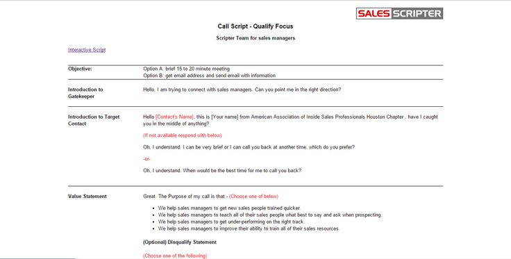 sales call template