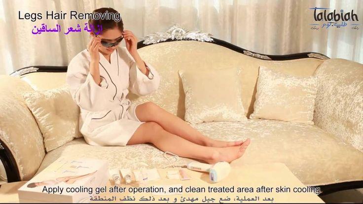 جهاز الليزر المنزلي دييس DEESS لإزالة شعر الجسم