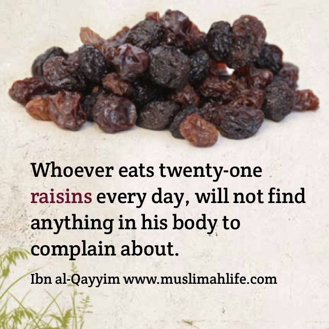 Islamic medicine. Natural medicine. Raisins. Health benefits. www.muslimahlife.com