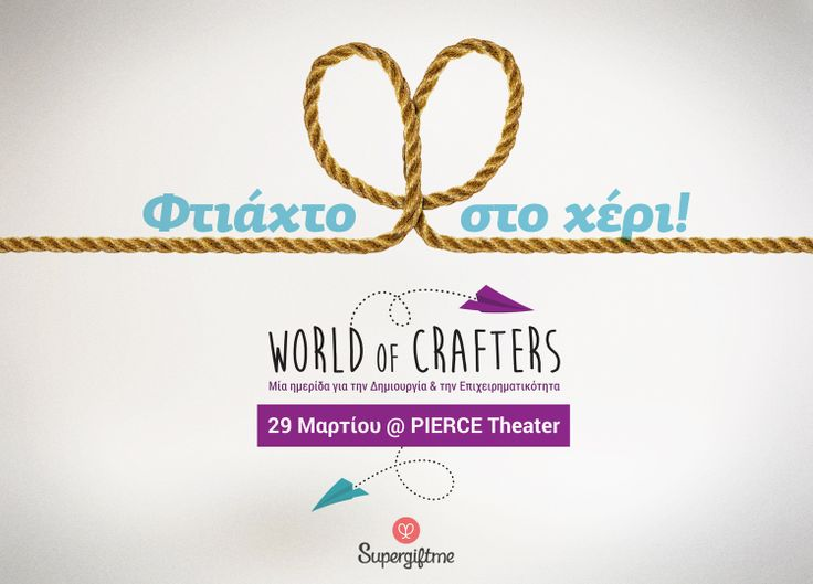 World of Crafters!