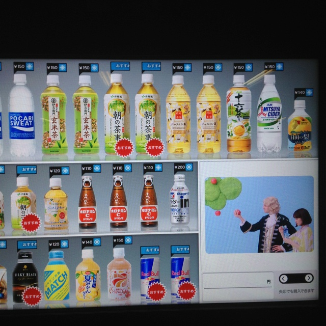 Digital vending in tokyo. Pay with e-money.