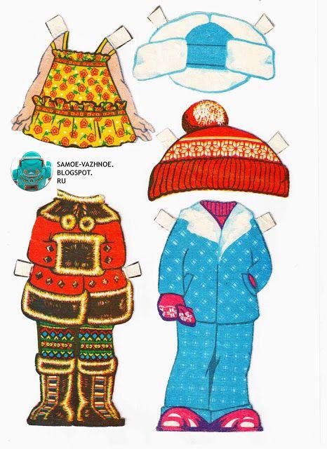 Бумажные куклы мальчик и девочка большие головы большие глаза блестящие волосы синее голубое платье комбинация цветы в руках букет мальчик тёмные волосы майка трусы круглые ботинки обувь советская одежда для бумажных кукол