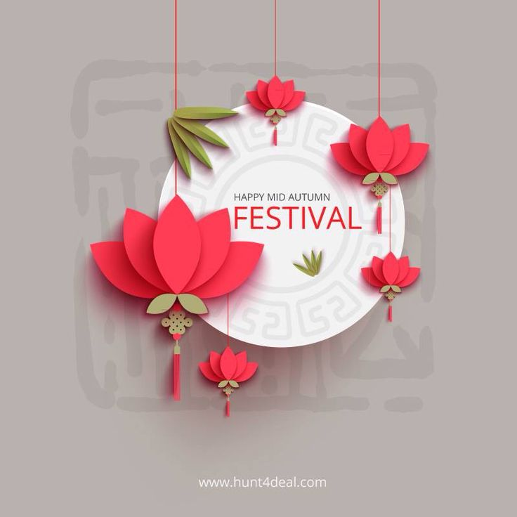 Happy mid autumn festival !