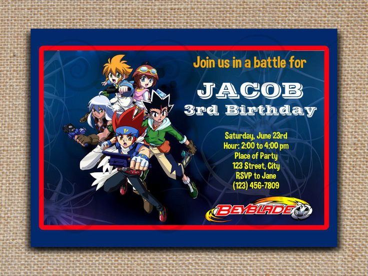 beyblade printable invitation diy text editable