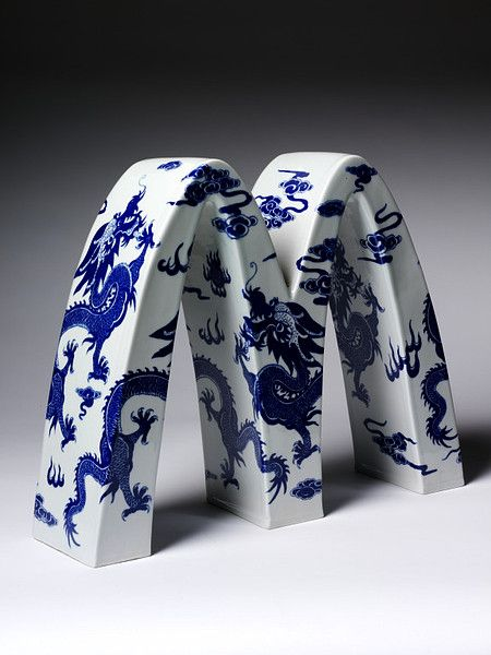 McDonald's #1, 2007, Li Lihong; the work combines McDonald's 'golden arches' logo, a symbol of globalised consumer culture, and traditional Chinese ceramic decorative motifs and techniques to question how traditional culture interacts with modern life. (Victoria & Albert Museum)