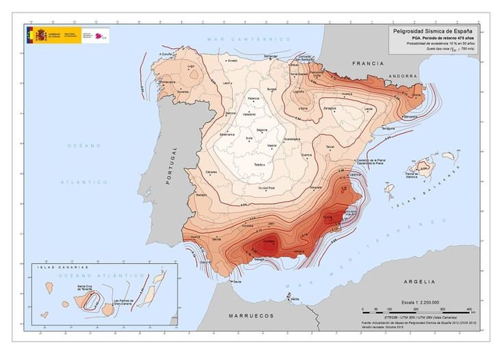 ¿Por qué hay tantos terremotos en el sudeste de España? - http://www.meteorologiaenred.com/terremotos-sudeste-espana.html