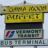 China Moon, White River Junction, VT