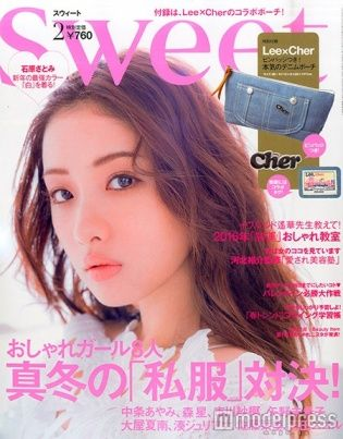 「sweet」2月号(2016年1月12日発売、宝島社)表紙:石原さとみ