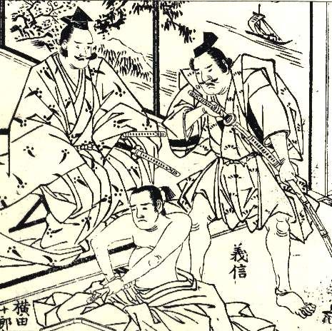 The Honorable Death: Samurai and Suicide in Feudal Japan