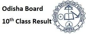 On jobonweb.in/odisha-10th-result.html Odisha 10th Result 2016 will be announced, students will search Orissa HSC Result 2016, Orissa Board Matric Result, orissa 10th.
